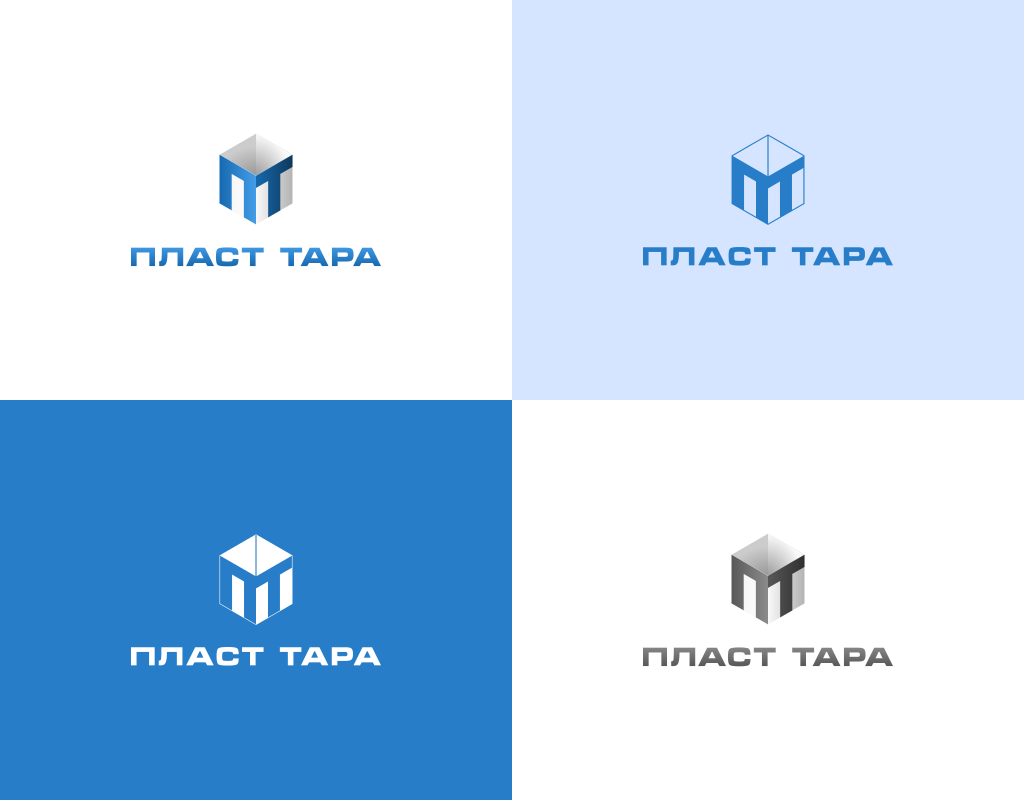 Цвета логотипа производителя пластмассовых товаров
