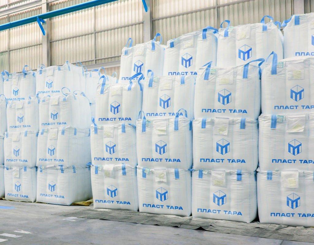 фирменная упаковка производителя пластмассовых изделий для упаковывания