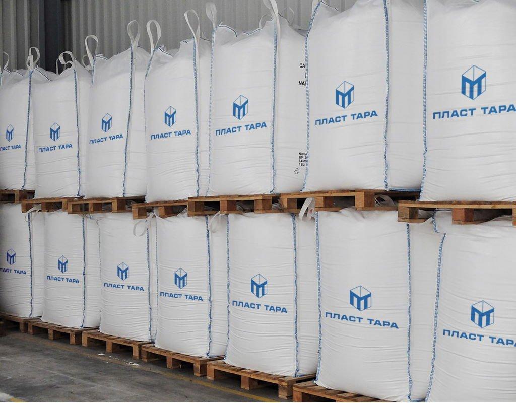 пласт тара производитель пластмассовых изделий для упаковывания товаров