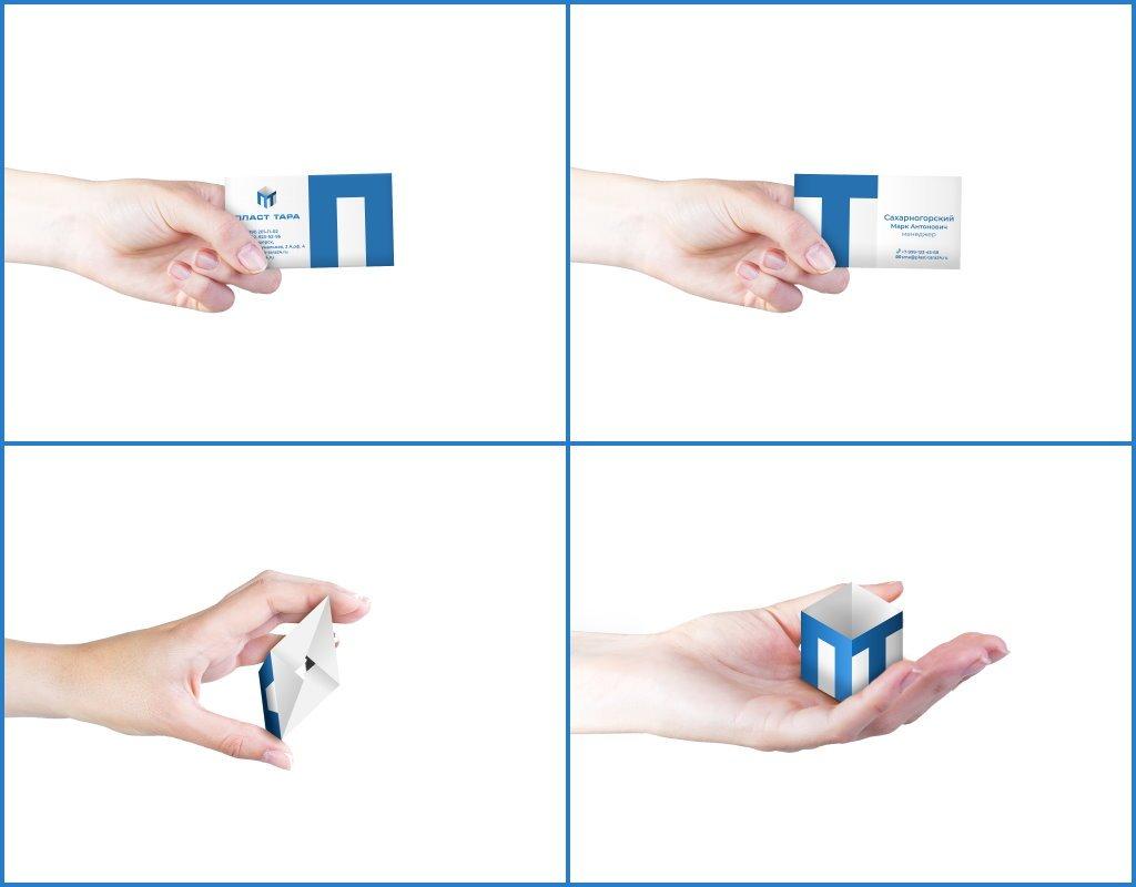 разработка визитки производитель пластмассовых изделий для упаковывания товаров