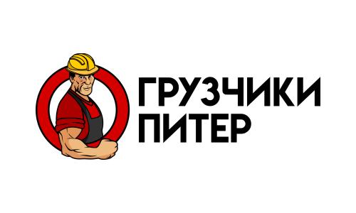 редизайн логотип грузчиков - стало