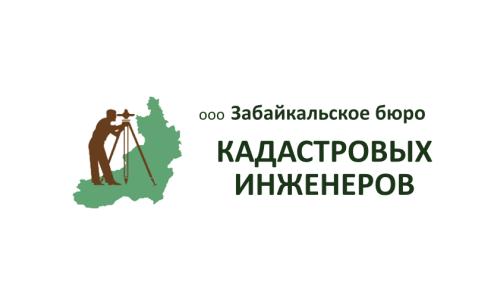 редизайн логотипа кадастрового бюро