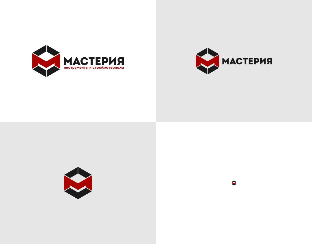 Формы логотипа для мастерии