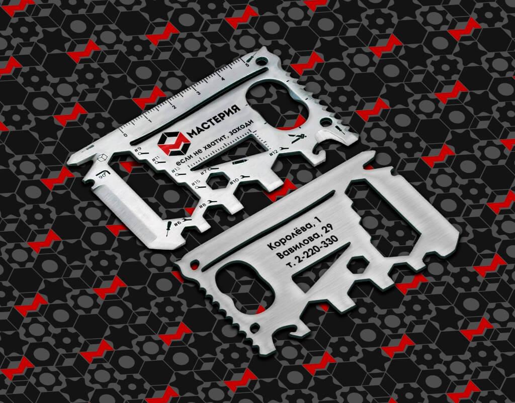 необычные визитки для магазина инструмента и стройматериалов