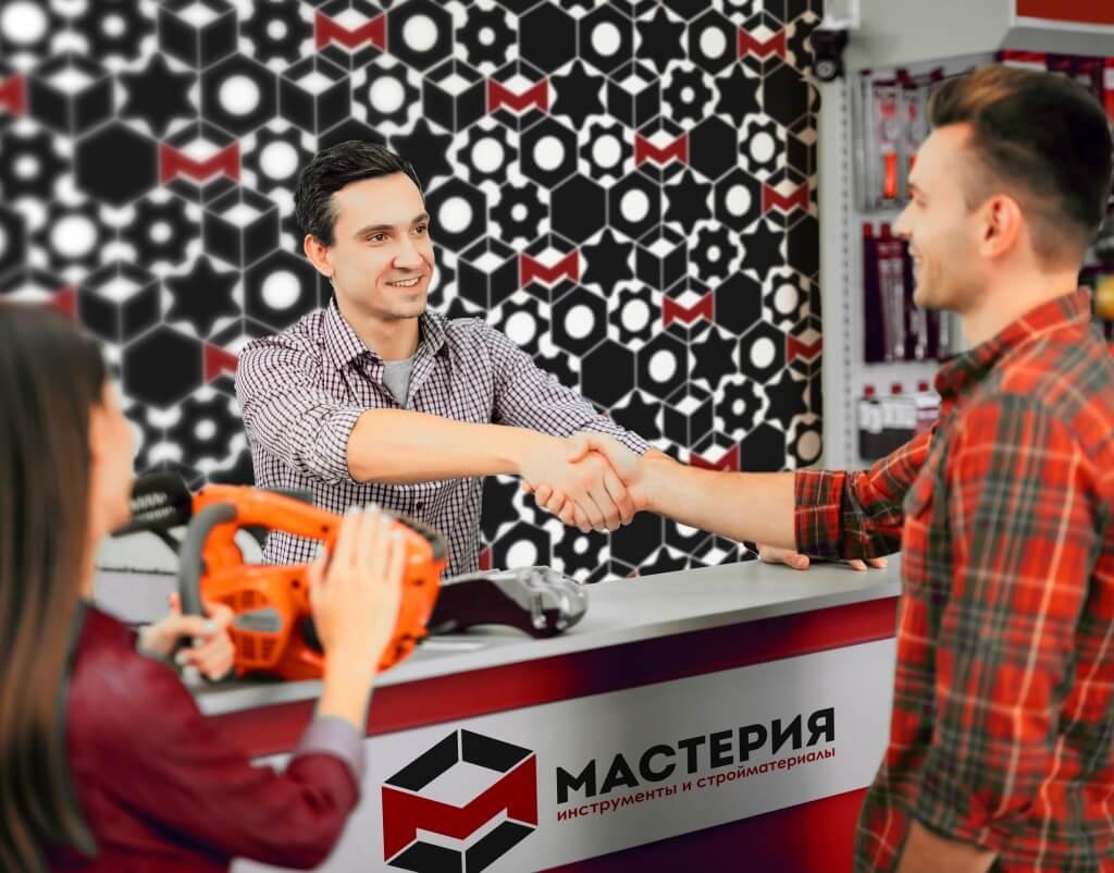 оформление магазина инструкмента стройматериалов