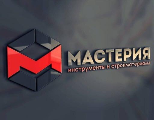 Вывеска-логотип для магазина инструмента