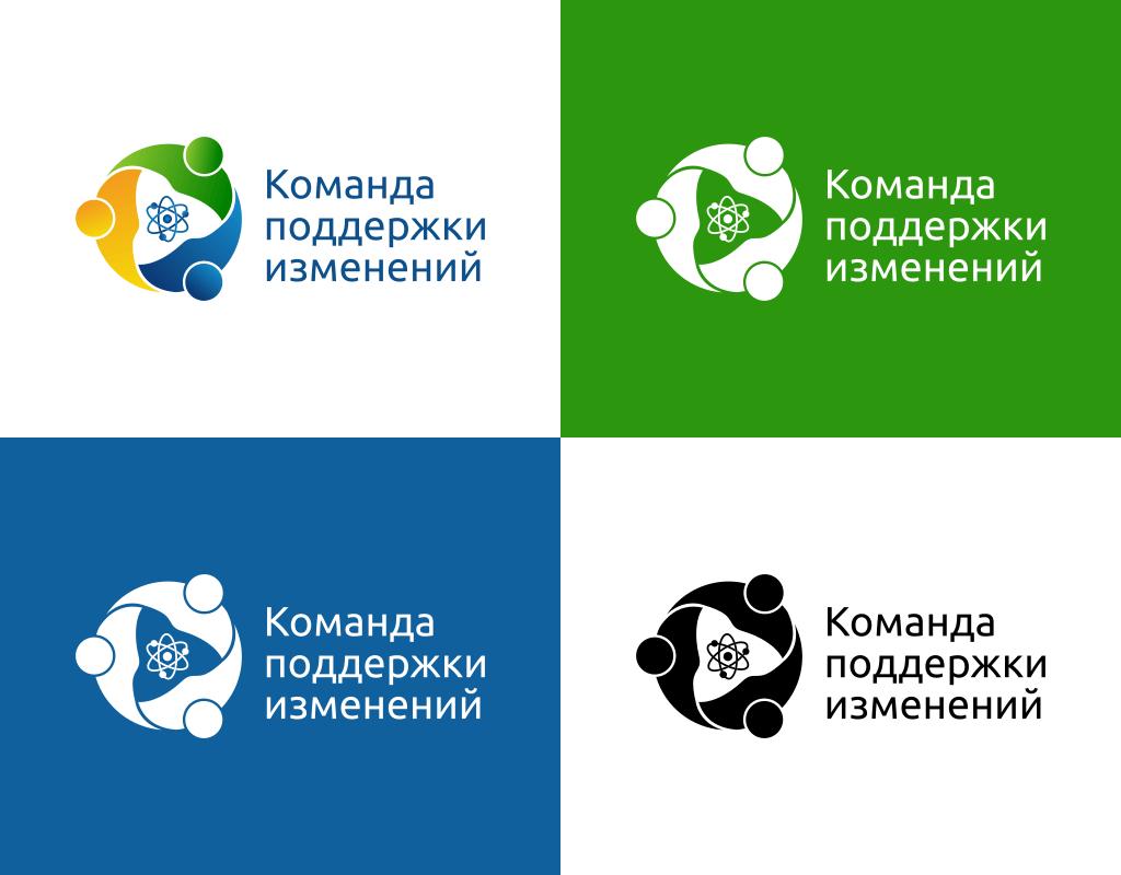логотип для росатом