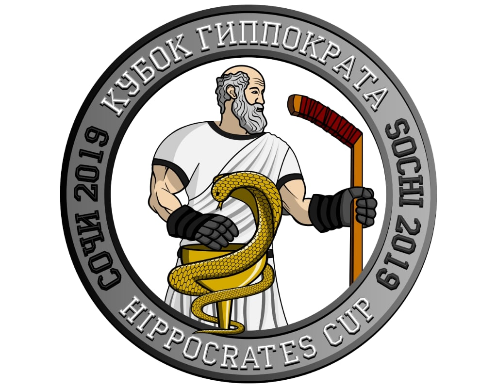 Кубок Гиппократа логотип чемпионата по хоккею
