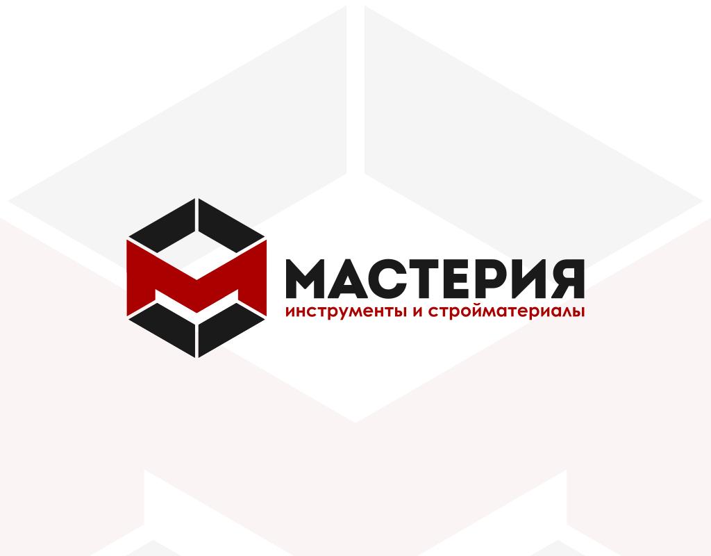 Мастерия логотип для магазина инструментов