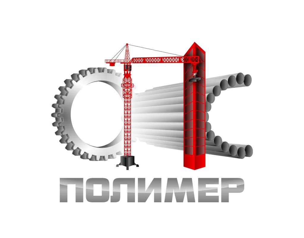СПС Полимер логотип торгово-производственной компании