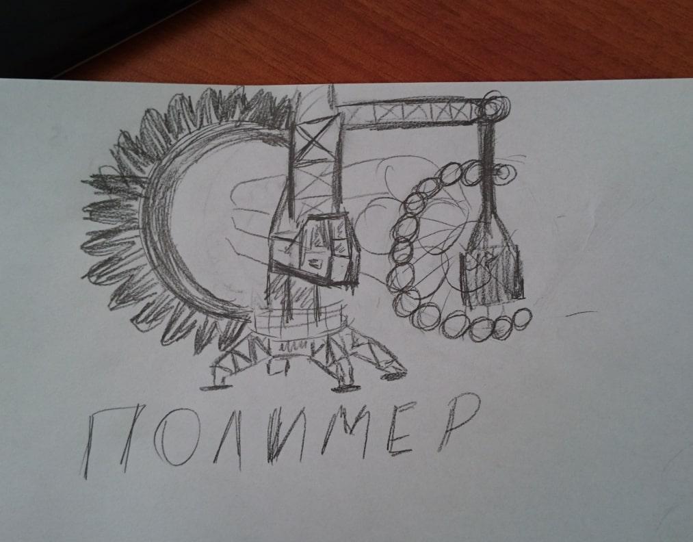 СПС Полимер эскиз логотипа