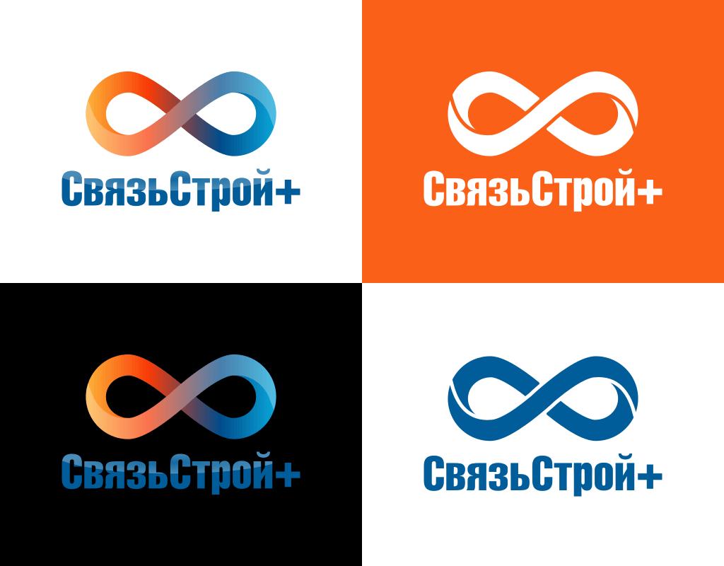 СвязьСтрой+ лого цветовые схемы
