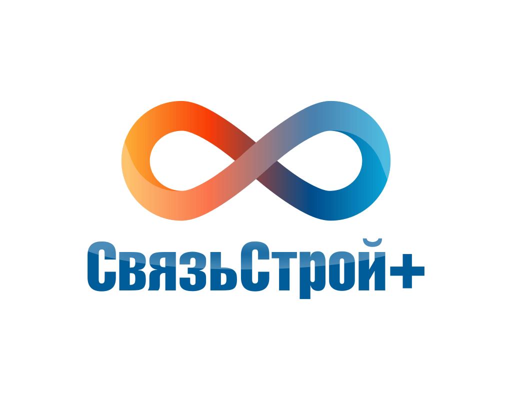 СвязьСтрой+ логотип
