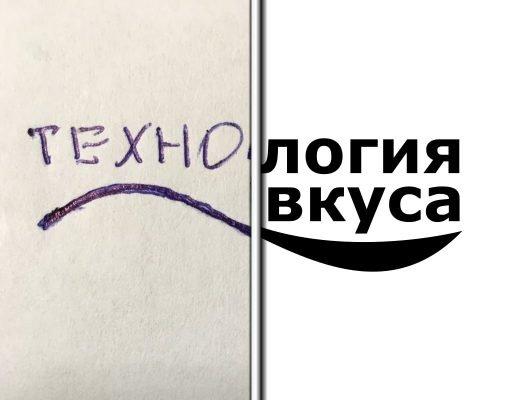 отрисовка логотипа кулинарного блога