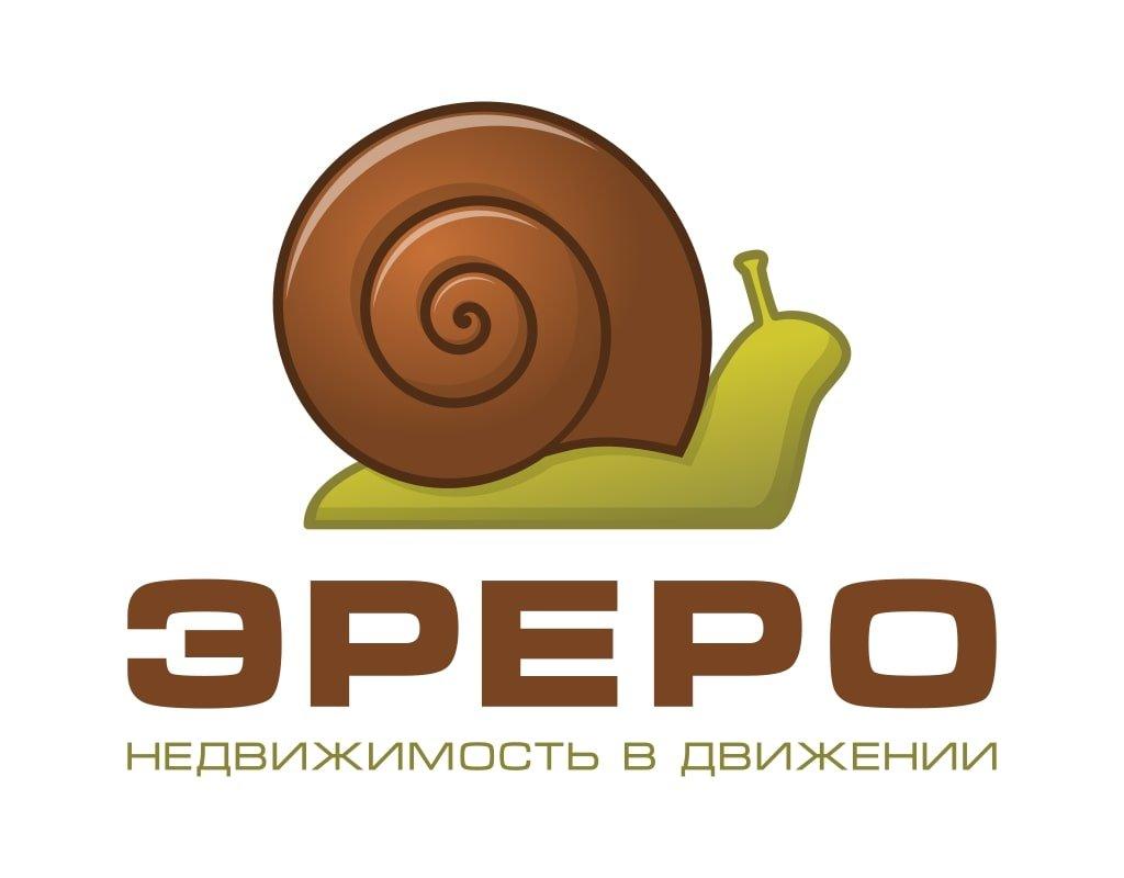 Эреро логотип агентства недвижимости