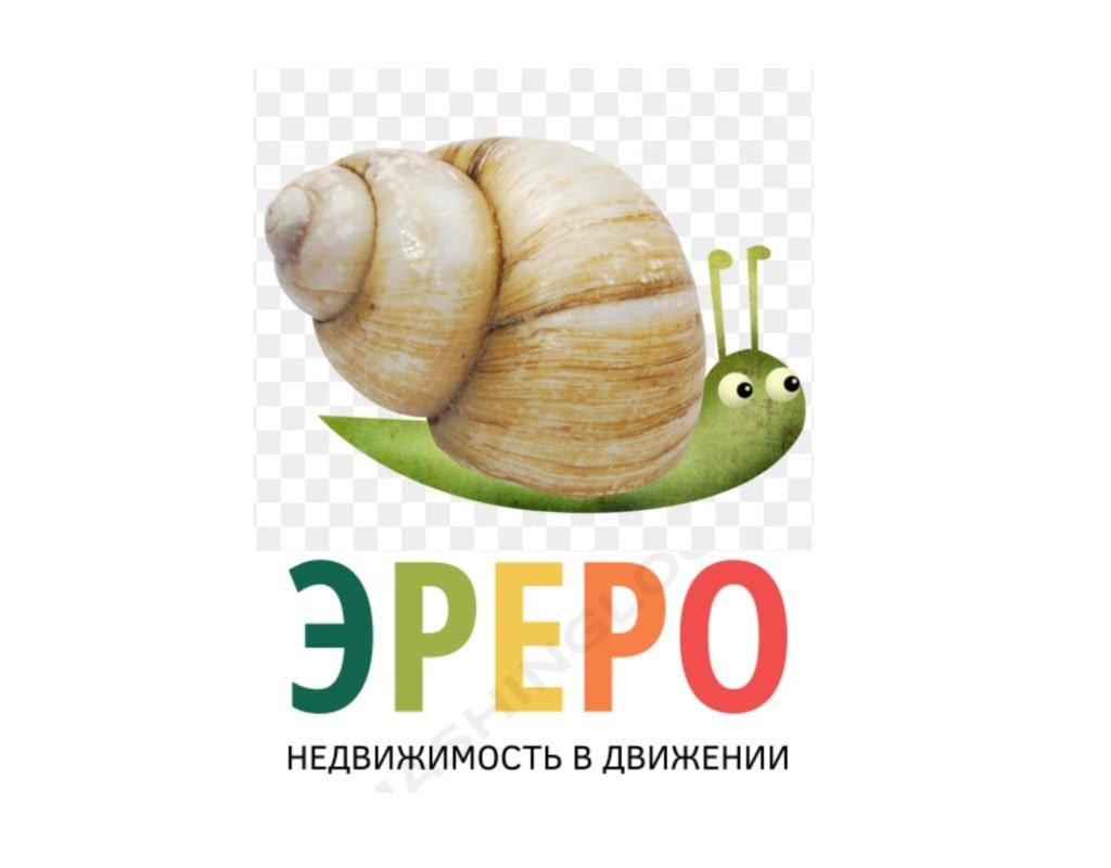 Эреро эскиз логотипа