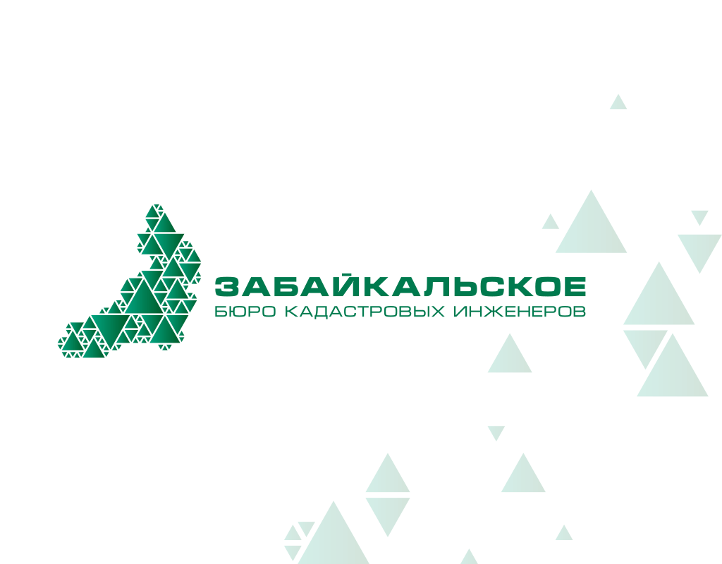 бюро кадастровых инженеров логотип