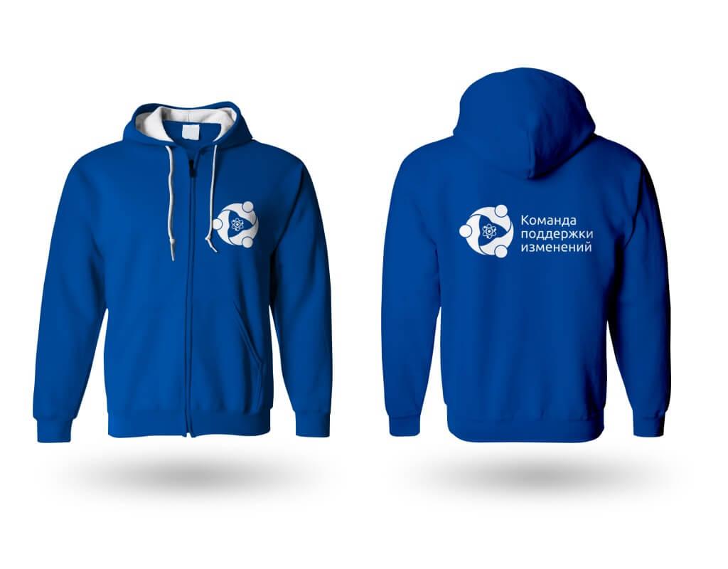 команда поддержки изменений Ростатом лого на свитере