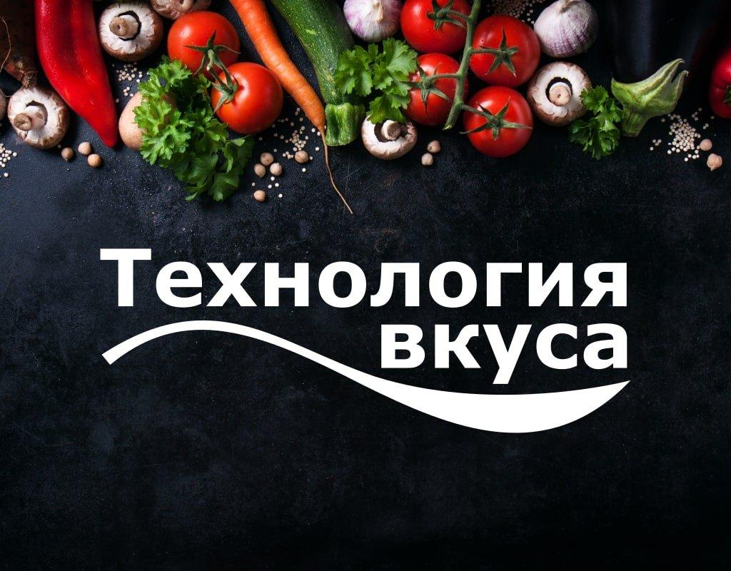 логотип кулинарного блога
