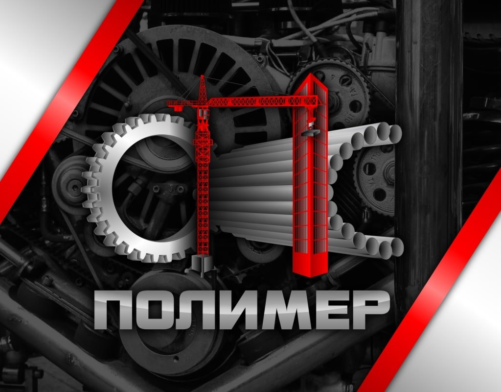 логотип торгово-производственной компании