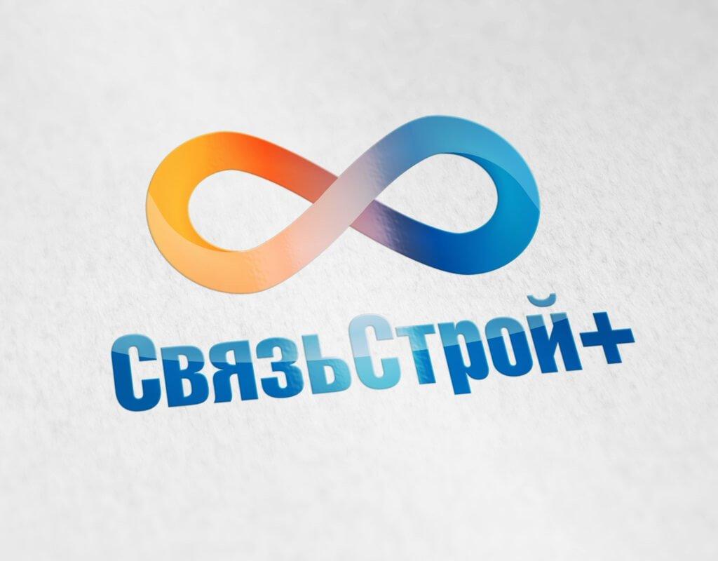 лого для телекоммуникационной компании