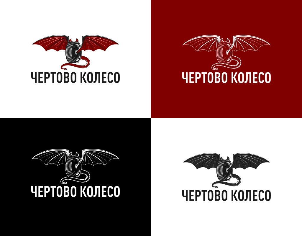 Цвета логотипа шиномонтажа черново колесо