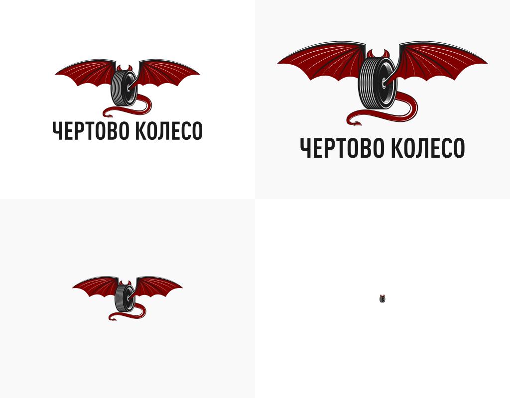 Формы логотипа шиномонтажа