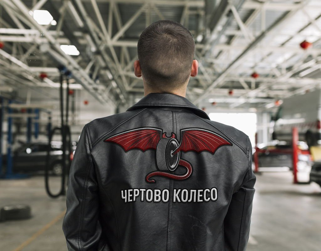 вышивка логотипа шиномонтажа чертово колесо