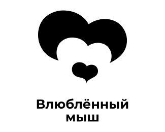 Логотип влюбленный мыш