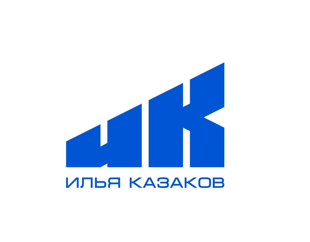 Логотип в подарок другу