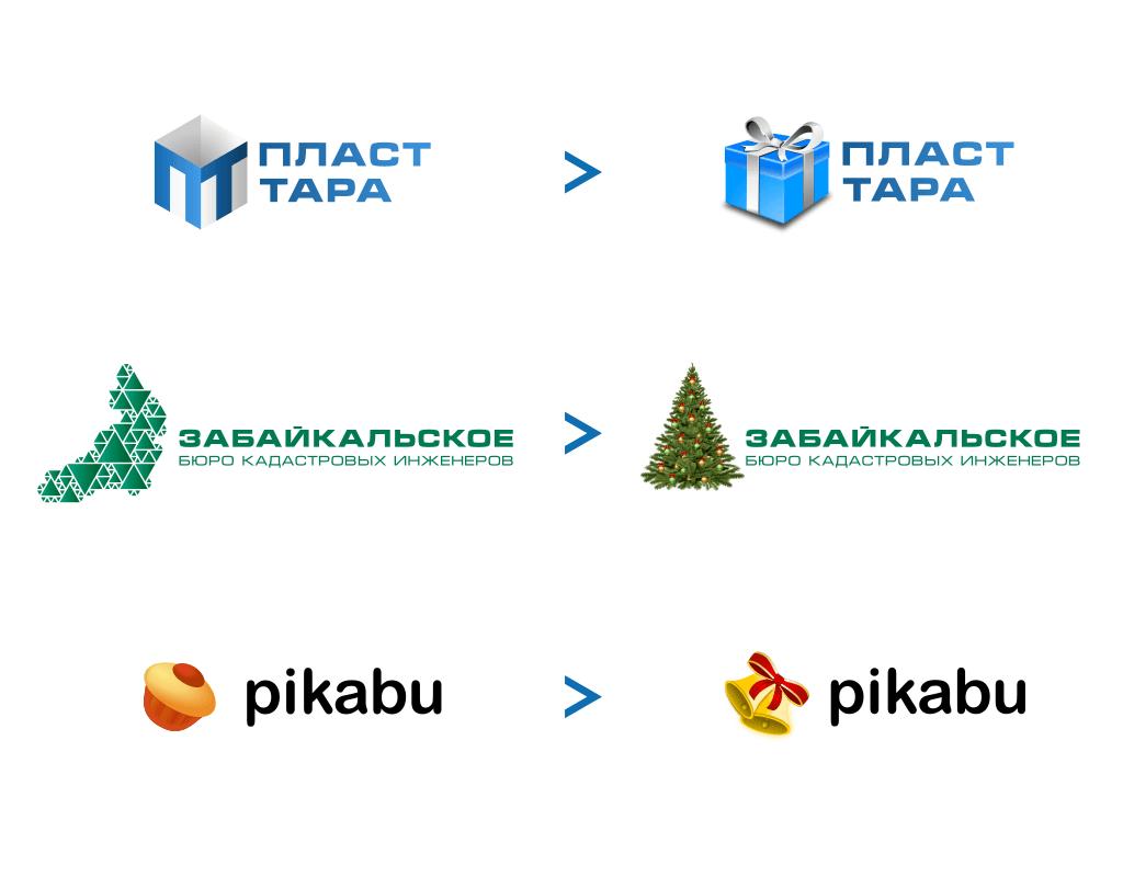 Просто дизайн новогоднего логотипа
