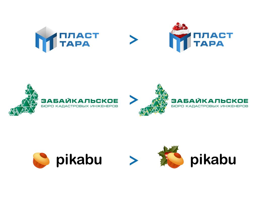 Как самому сделать новогодний логотип