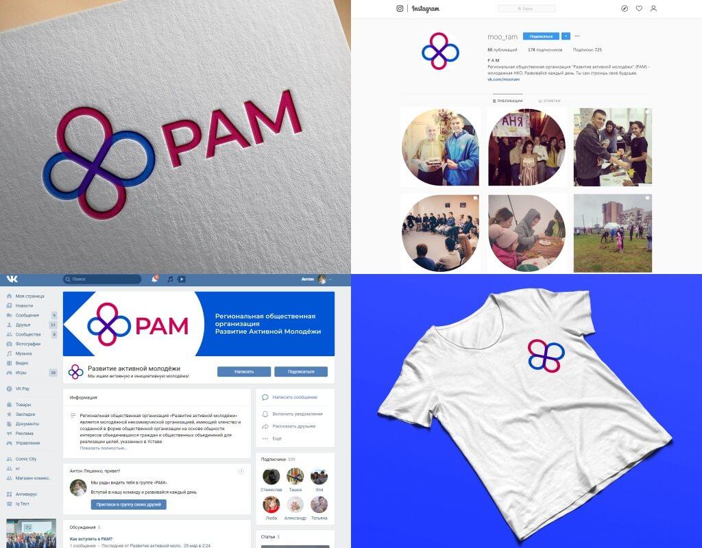 Редизайн логотипа НКО РАМ примеры использования лого