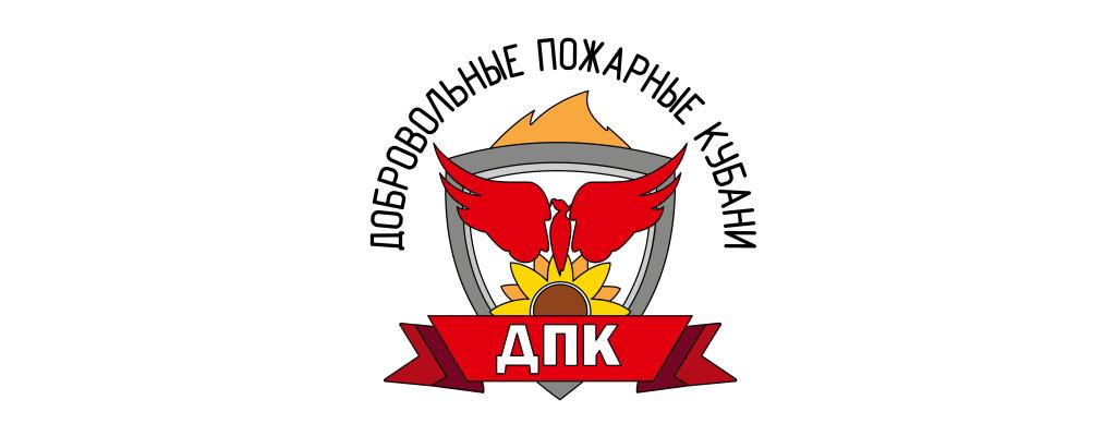 Редизайн логотипа общественного движения Добровольных пожарных