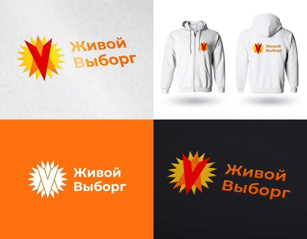 Редизайн логотипа общественного движения Живой Выборг примеры использования