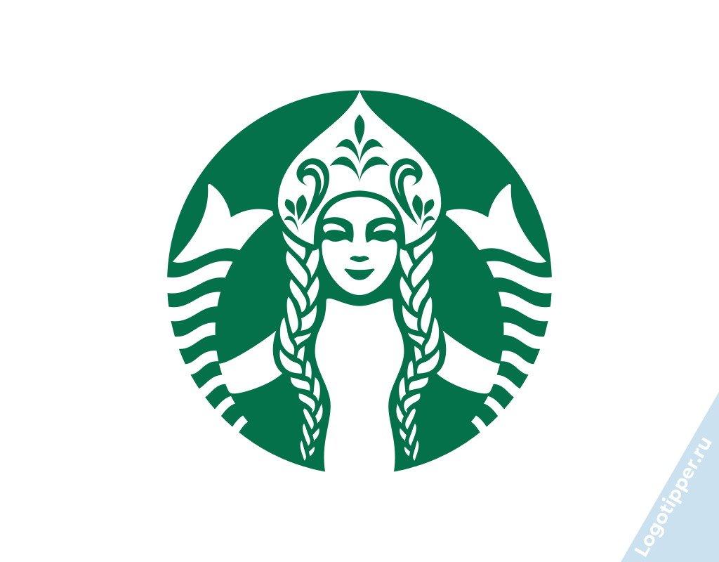 логотип starbucks к новому году