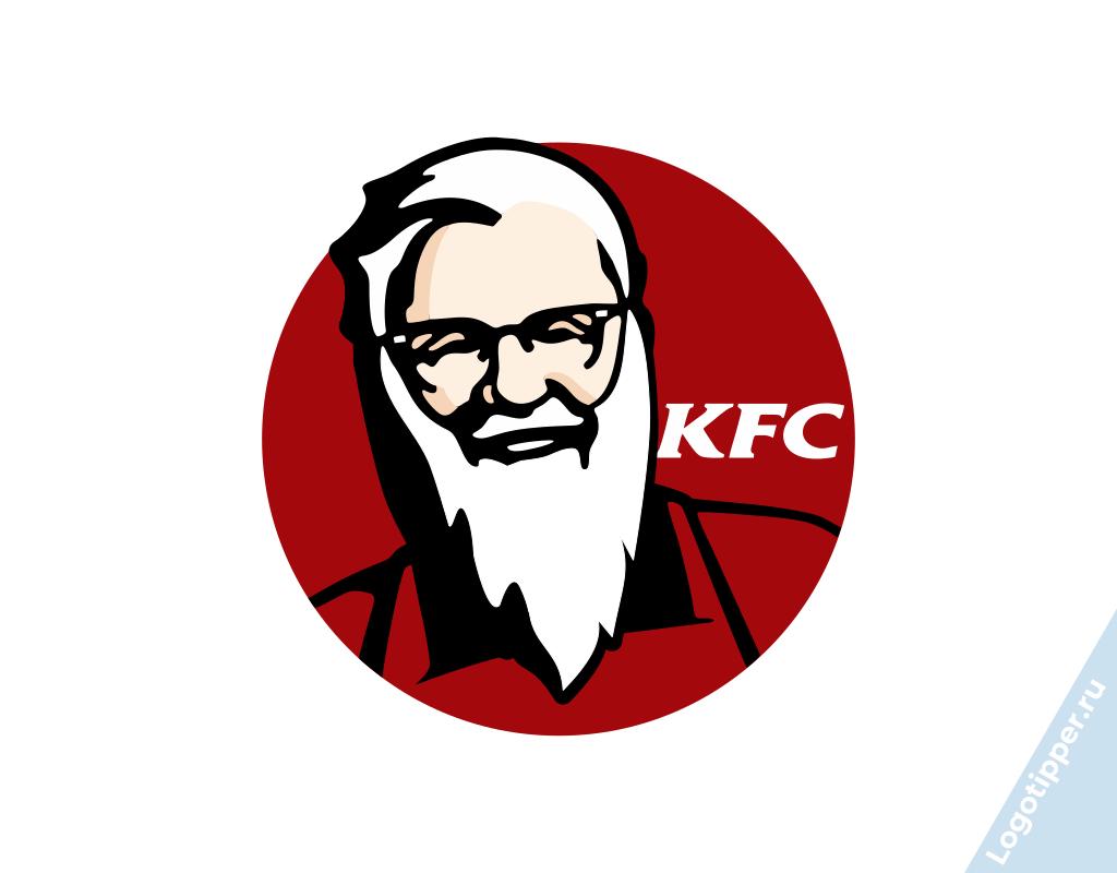 лого KFC новогодняя версия