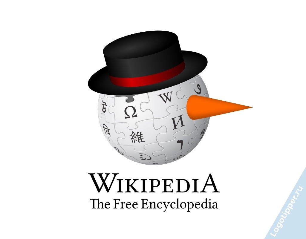 рестайлинг логотипа википедии к празднику