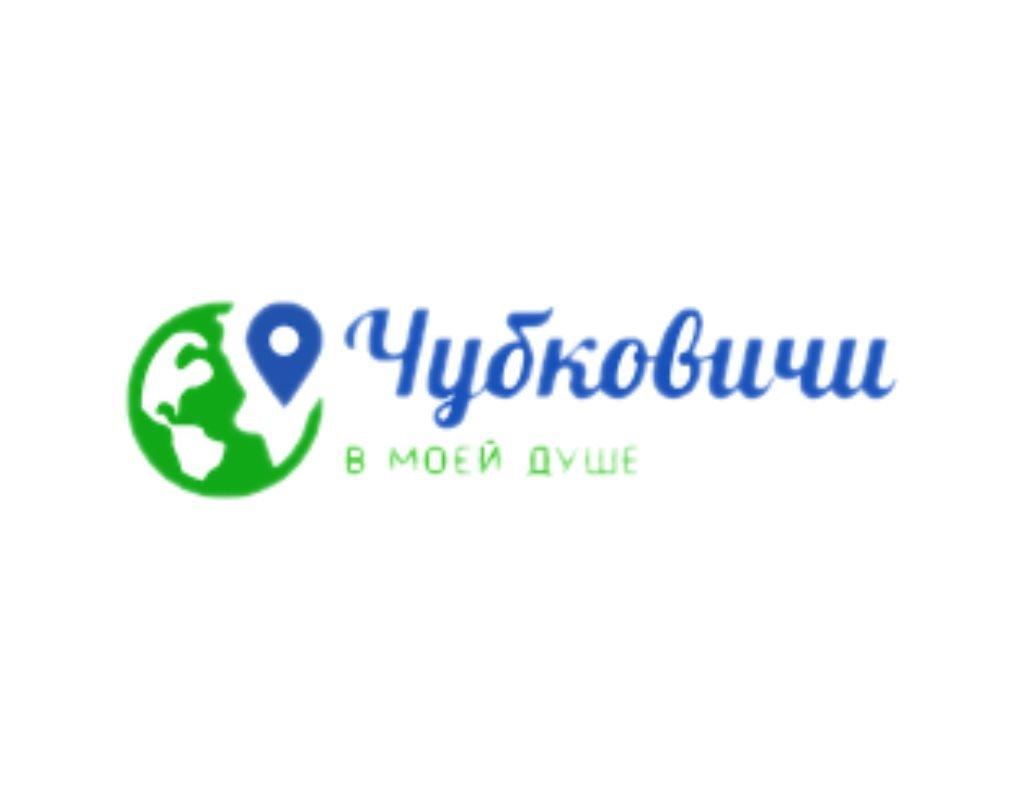логотип в растре чубковичи
