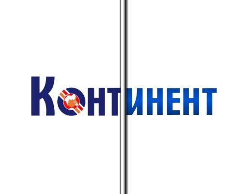 обложка логотип континент