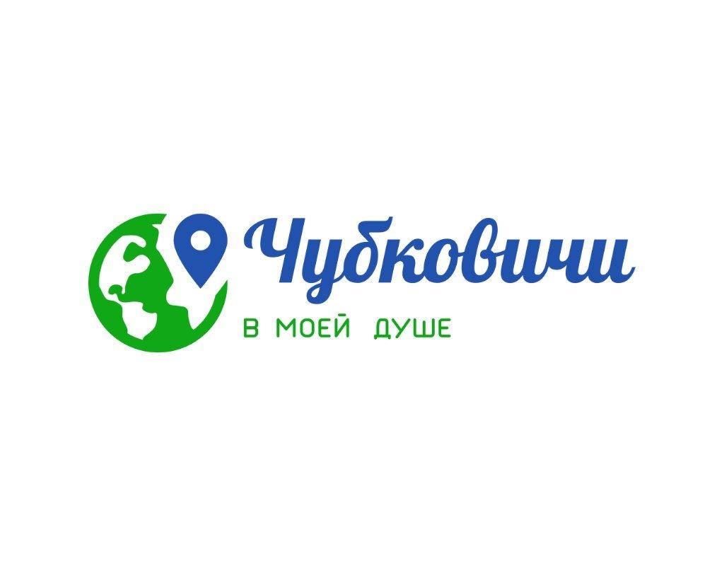 отрисованный в векторе логотип чубковичи