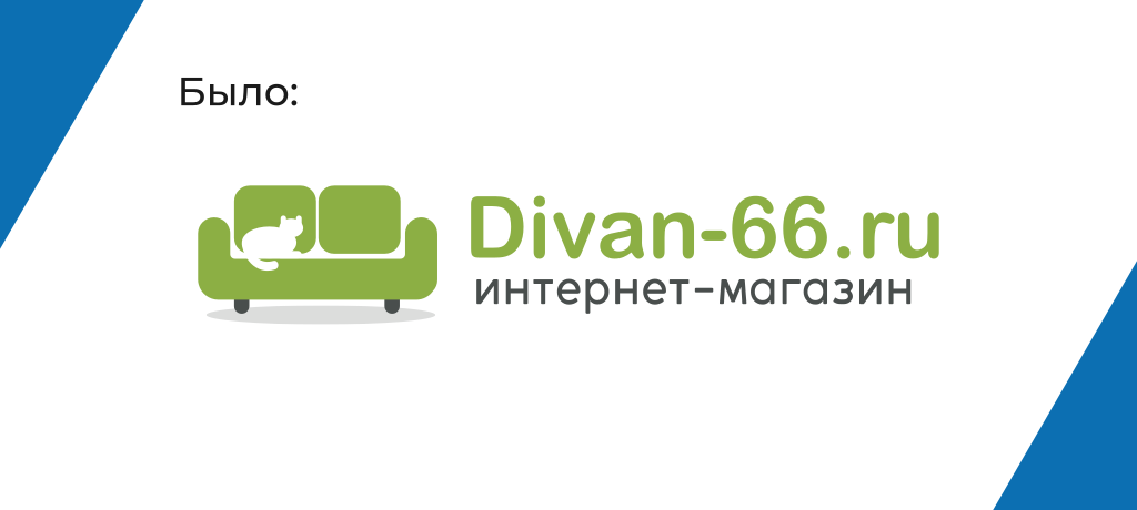 рестайлинг логотипа - новогодняя версия