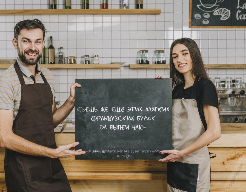 брендинг для кофейни - нейминг
