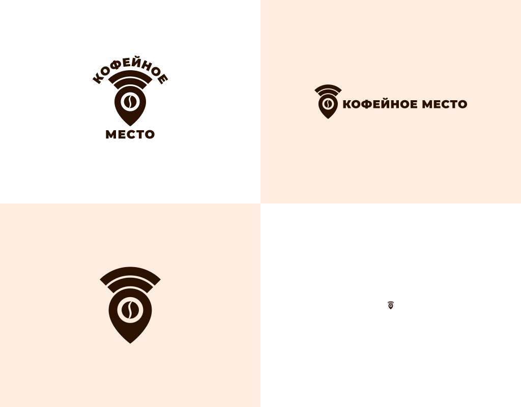 Формы логотипа кофейни