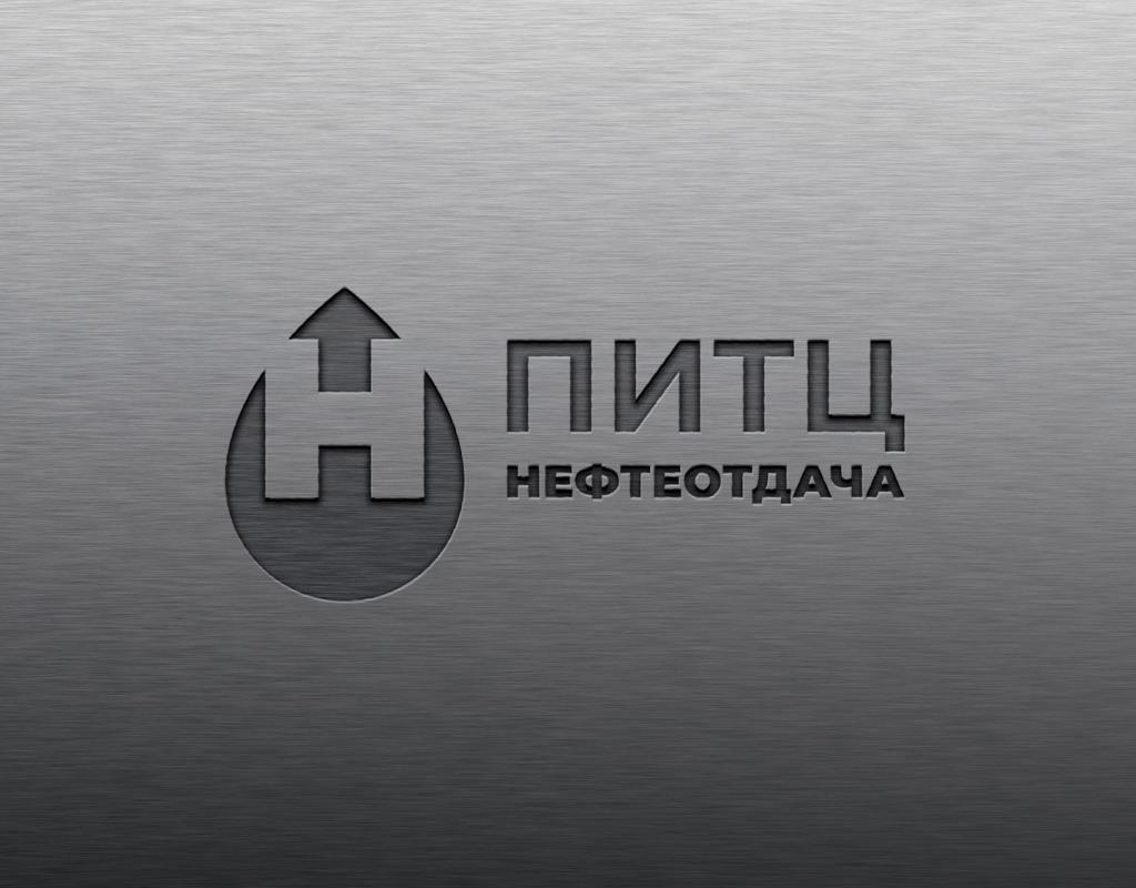 логотип для подразделения по производству реагентов