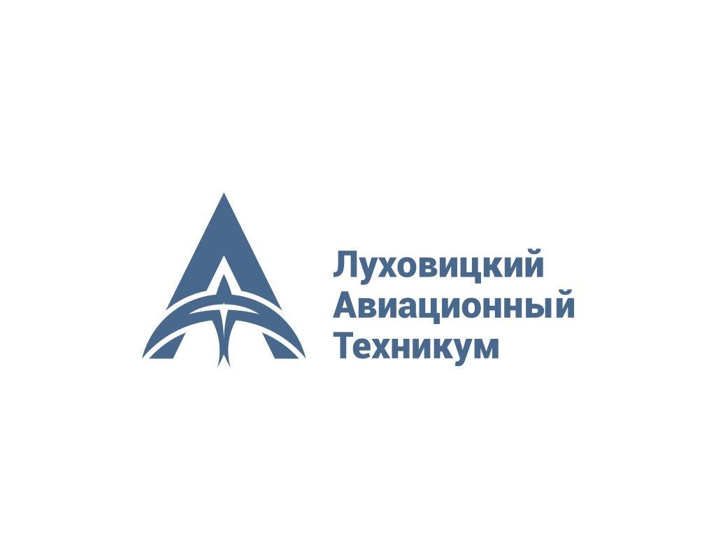 логотип луховицкого авиационного техникума