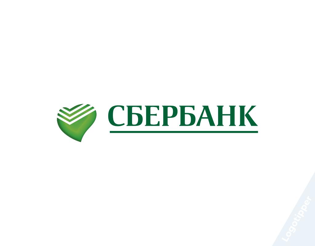 логотип сбербанк к 14 февраля