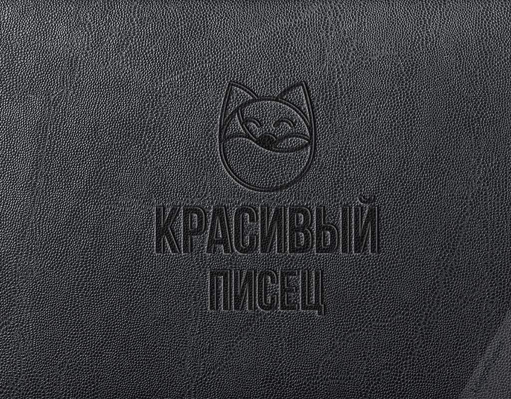 нейминг и логотип для барбершопа