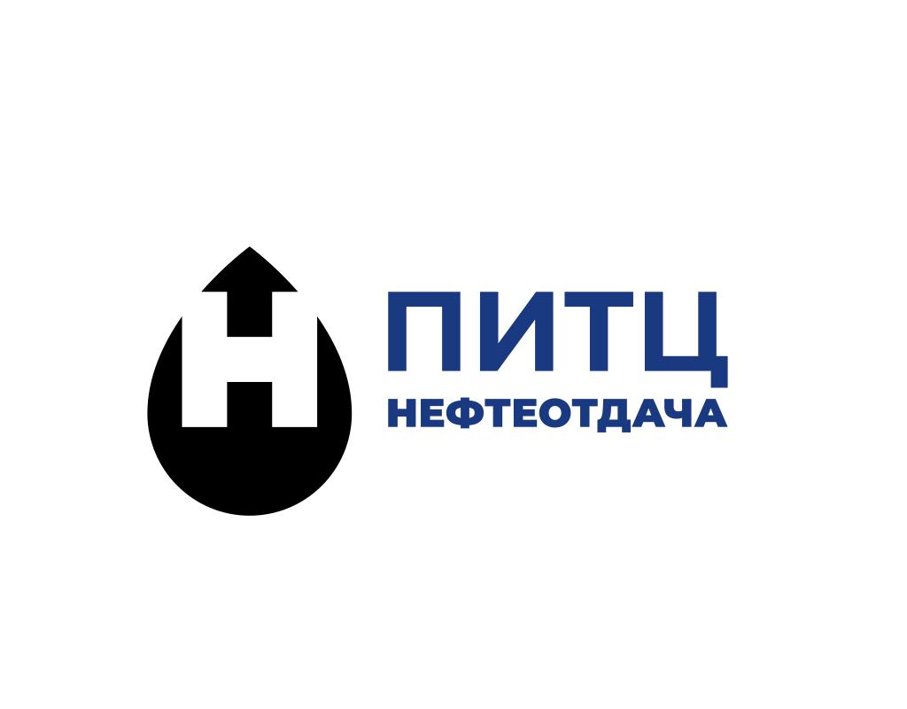 разработка логотипа для подразделения ПИТЦ нефтеотдача