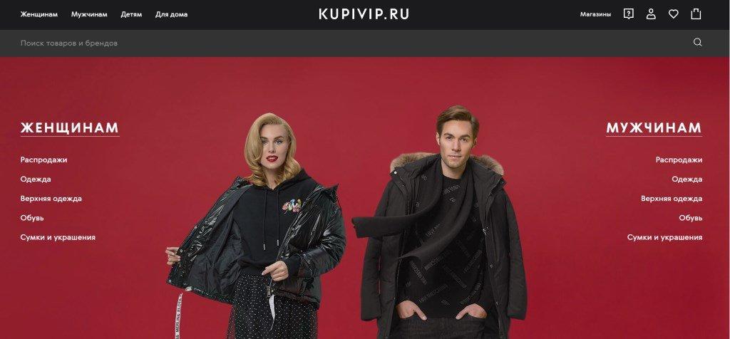 Современный логотип интернет-магазина одежды